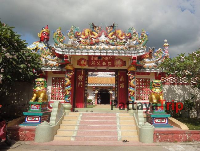 Hainan Temple - китайский храм на Самуи