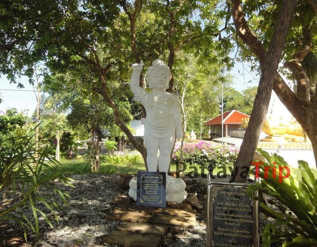 Khao Chedy на Самуи
