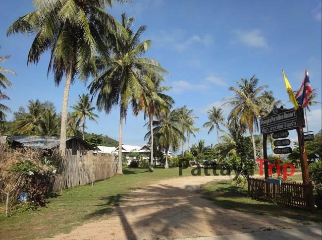 Phangka Paradise Resort - отель на Самуи