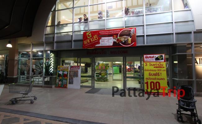 Торговый центр Биг Си на Самуи