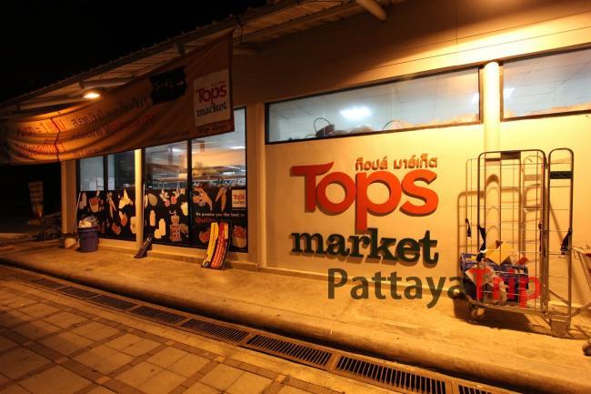 Супермаркет Tops на Самуи