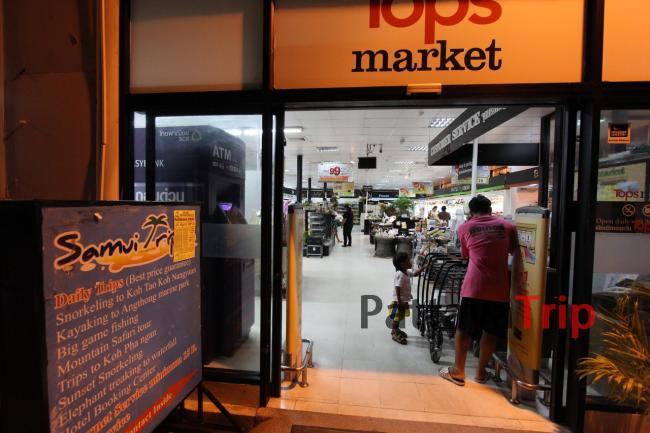 Супермаркет Tops