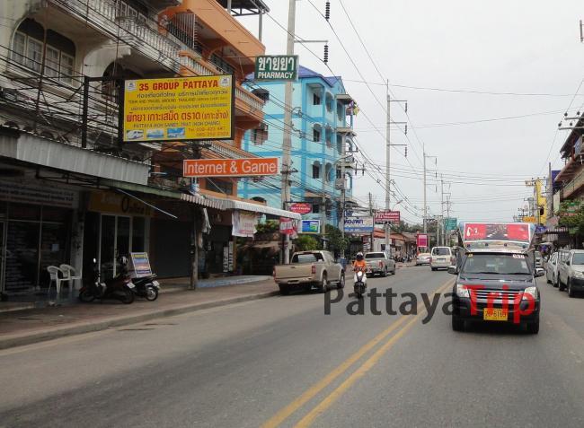 Туристическая фирма 35 Group Pattaya