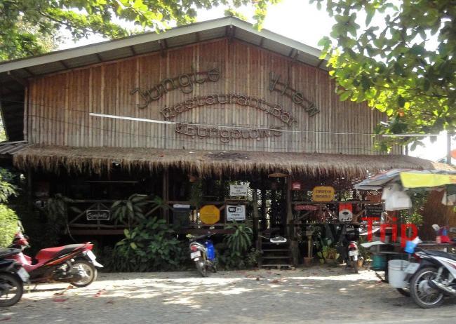 Ресторан на Ко Чанге