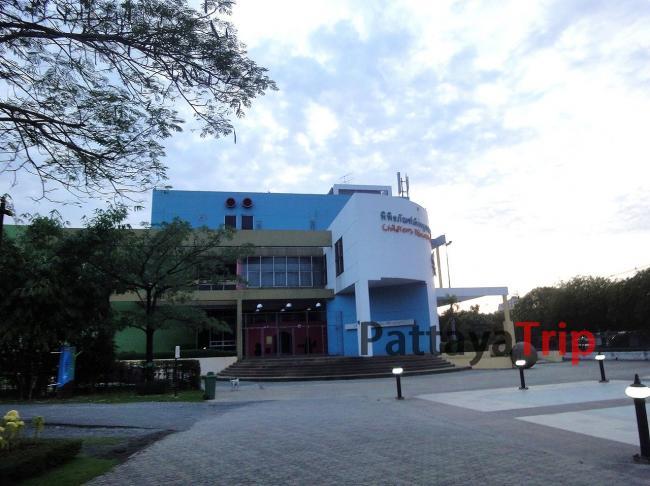 Discovery Museum в парке