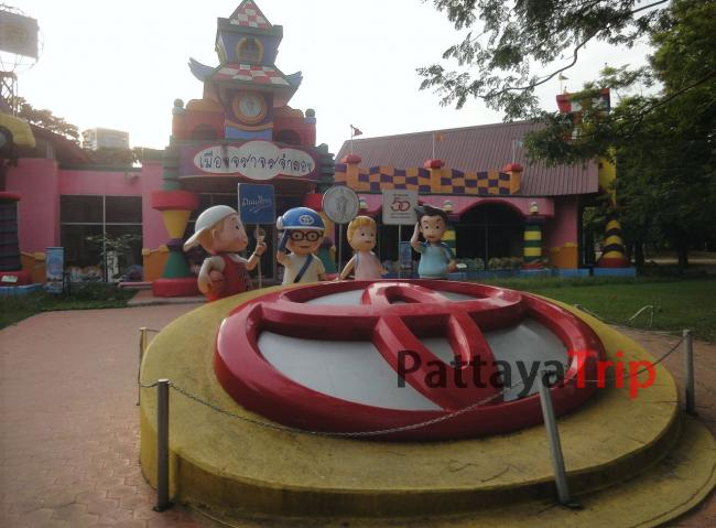 Детский автопарк White Road Park