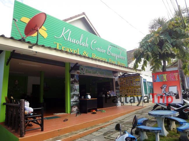 Центральный вход в Khaolak C-nior Bungalows