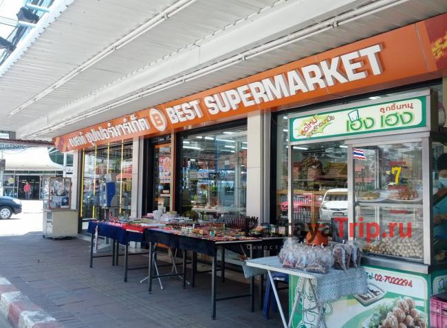Best Supermarket на центральной улице