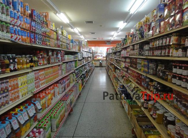 Best Supermarket