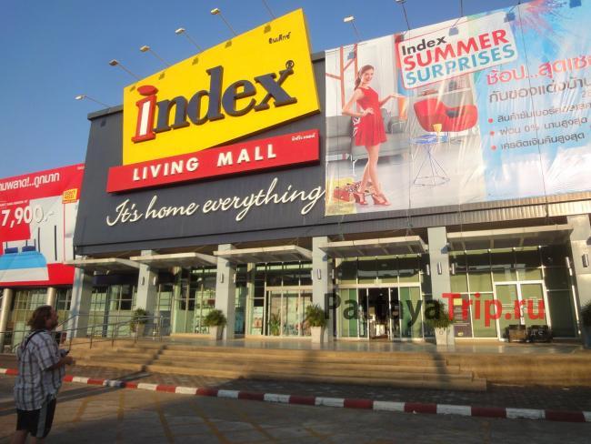 Index - магазин все для дома в Паттайе