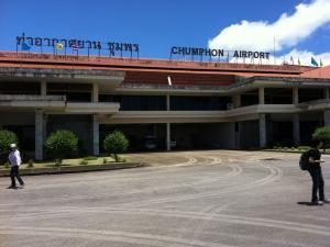 Аэропорт Чумпхон