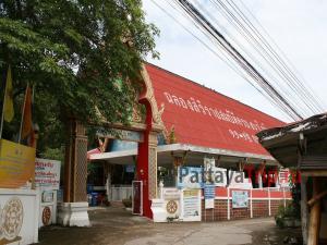 Храм Там Яй Прик на Ко Сичанге