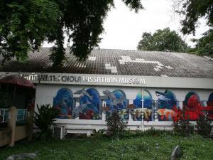Морской музей (Cholatassathan museum) Ко Сичанга