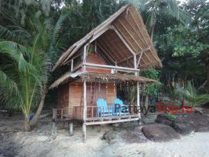 Koh Wai Paradise Resort