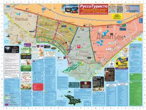 Карта Паттайи на русском