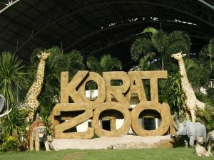Зоопарк в Накхон Ратчасима