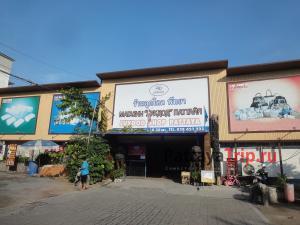 Магазин Лукдод в Паттайе