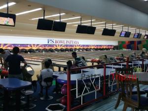 P.S. Bowling Plaza