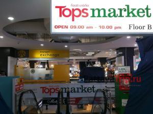 Супермаркет Топс в Паттайе