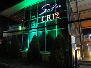 Ночной клуб Sofa