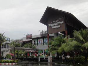 Торговый центр Home Pro Village