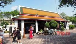 Школа тайского массажа Ват По
