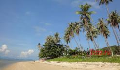 Пляж Тонг Крут на Самуи
